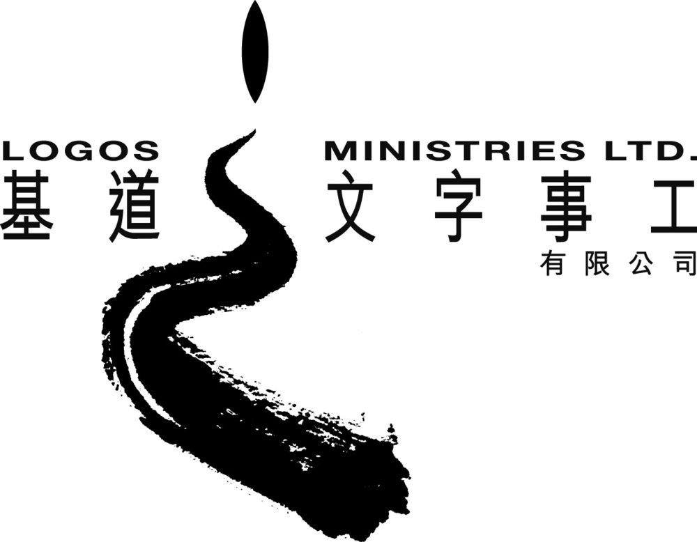 __Ltd.logo1C.jpg