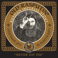 Rasputin-fb.png