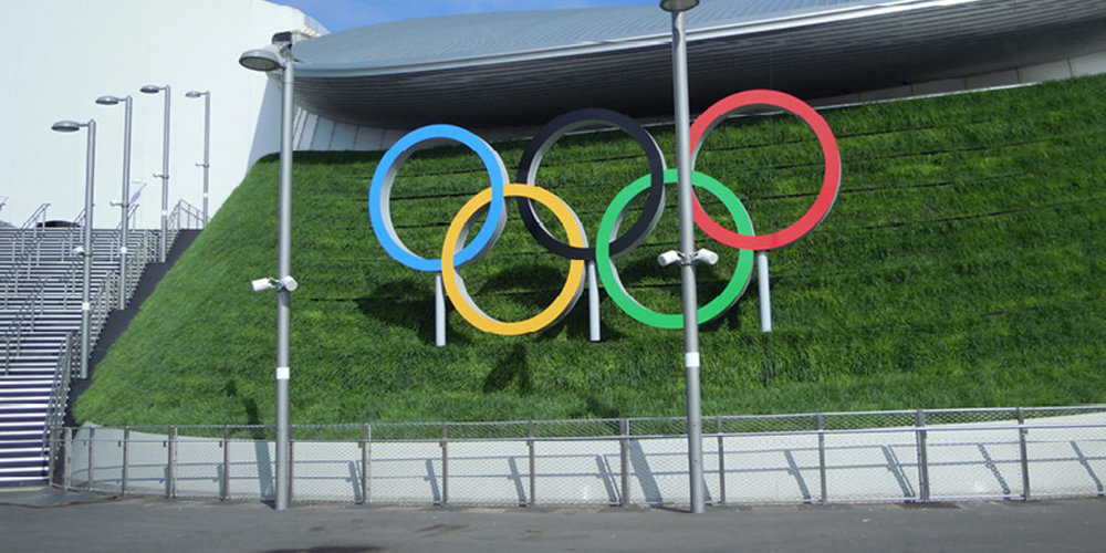 SMI National_Living_plant_Wall_UK_ANS_london_2012-olympics.jpg