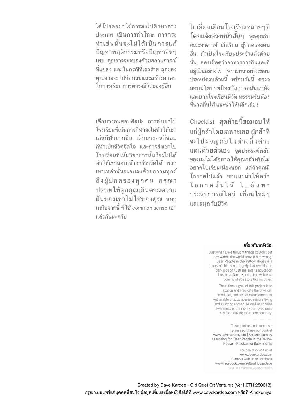 CHECKLIST 180618 Thai2.jpg