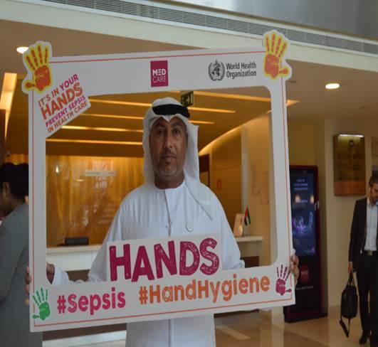 GSA Clean Hands Challenge (12).jpg