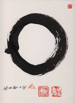 Ensō (c. 2000) by Kanjuro Shibata XX. Some artists draw ensō with an opening in the circle, while others close the circle.Enso Painting by