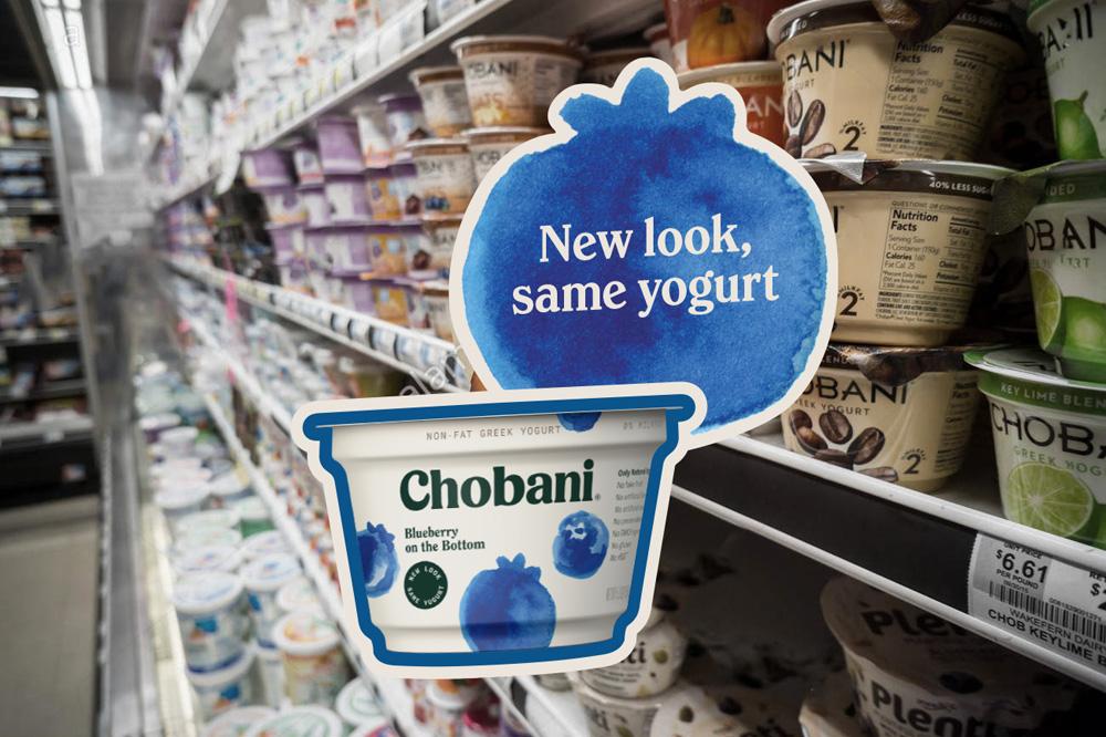 chobani_pop-1.jpg