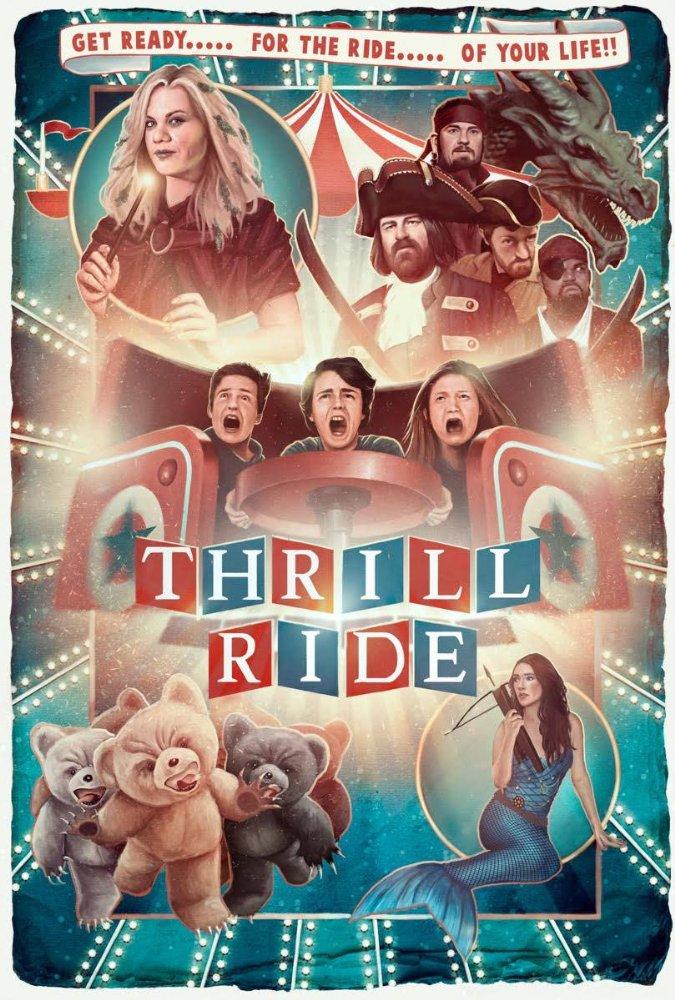ThrillRide.jpg