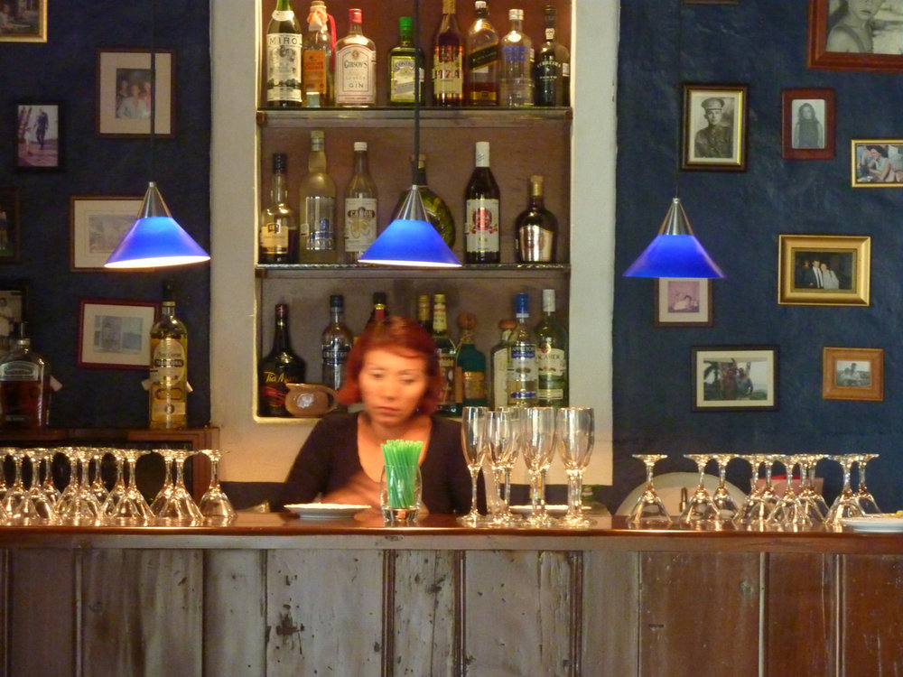Main house bar.JPG