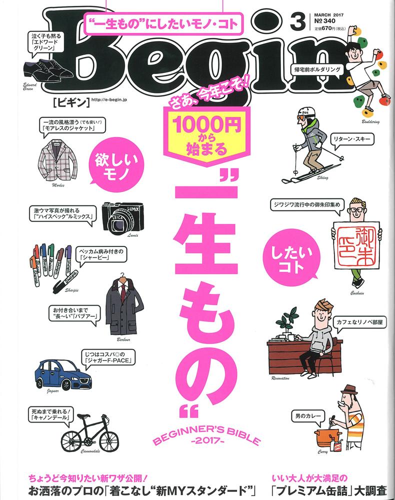 201701-BEGIN-COVER.jpg