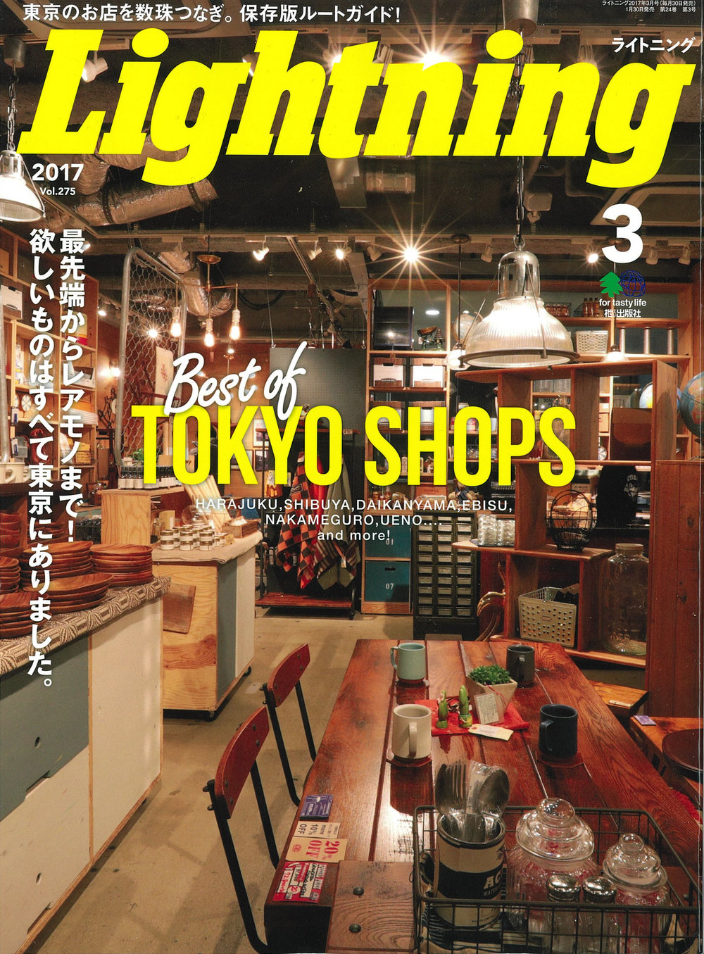 201703 Lightning COVER.jpg