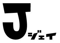 J-RECIPE.jpg