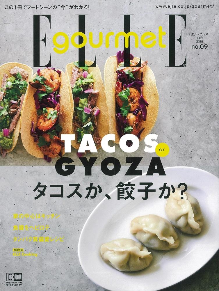 20180606ELLE gourmet_COVER.jpg