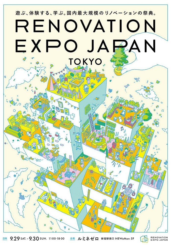 expo2018_pamphlet-01_01.jpg