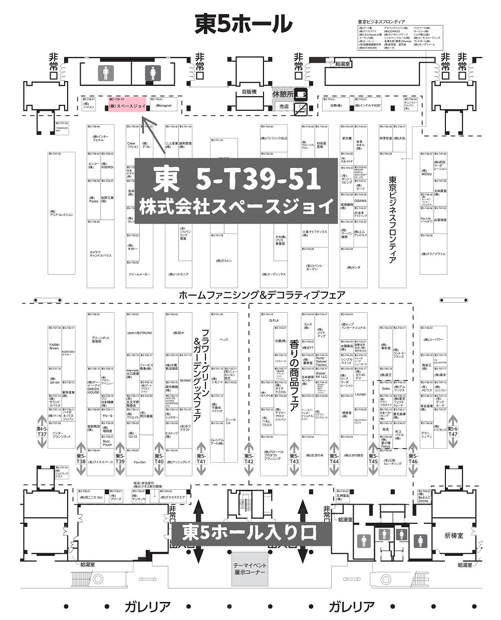 87_east05(spacejoy).jpg