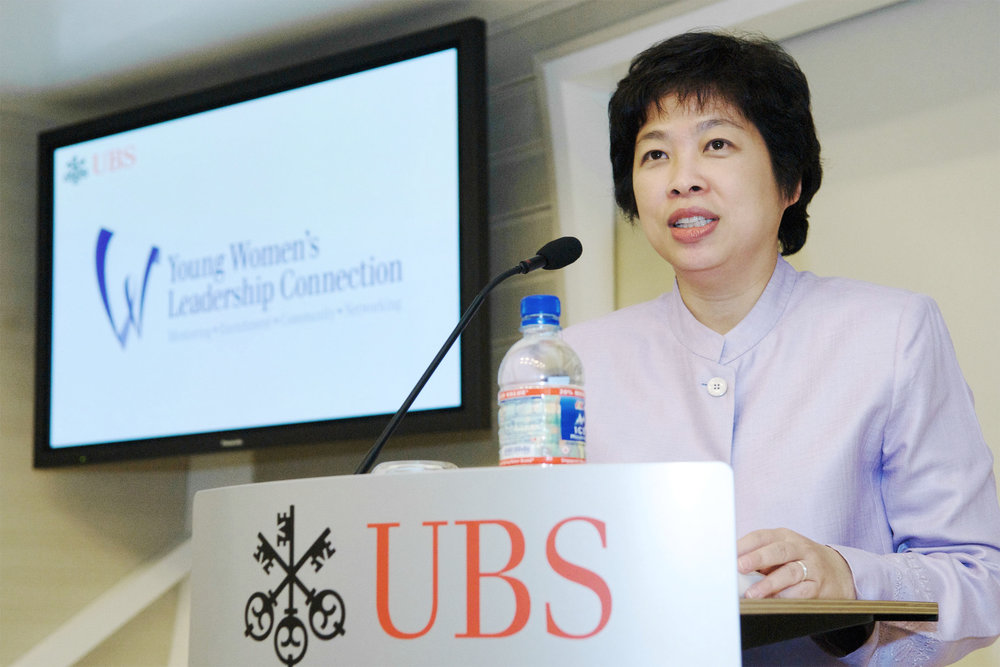 UBS Young Women's Leadership Connection