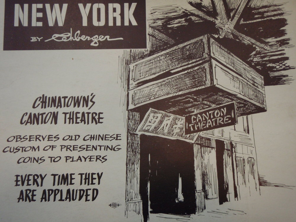 NEW YORK by REHBERGER  1948 #11   Subway Poster  -  New York Subways Advertising Co..JPG