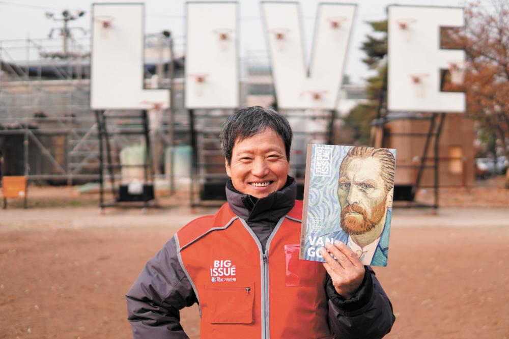 The Big Issue Korea - South Korea