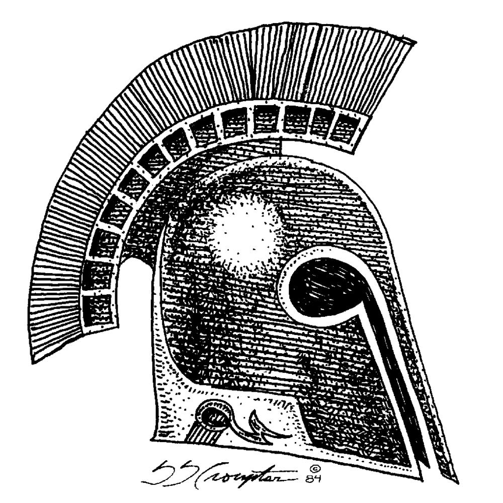trojan_helmet.png
