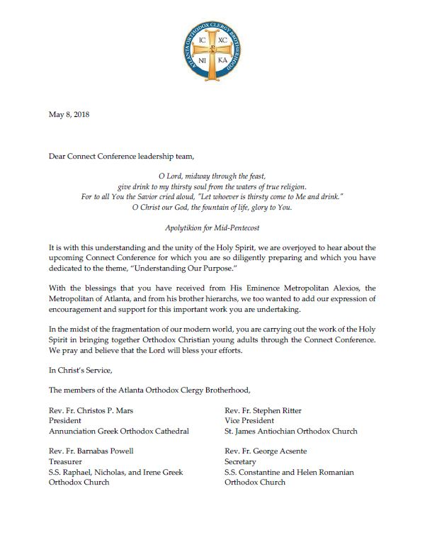 Letter from the Atlanta Orthodox Clergy Brotherhood