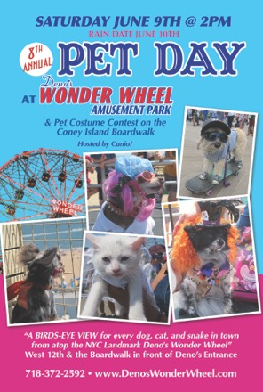2018pet day front.jpeg