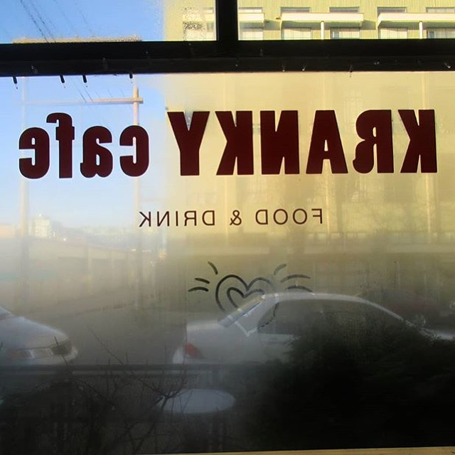 KRANKY CAFE - EAST VAN