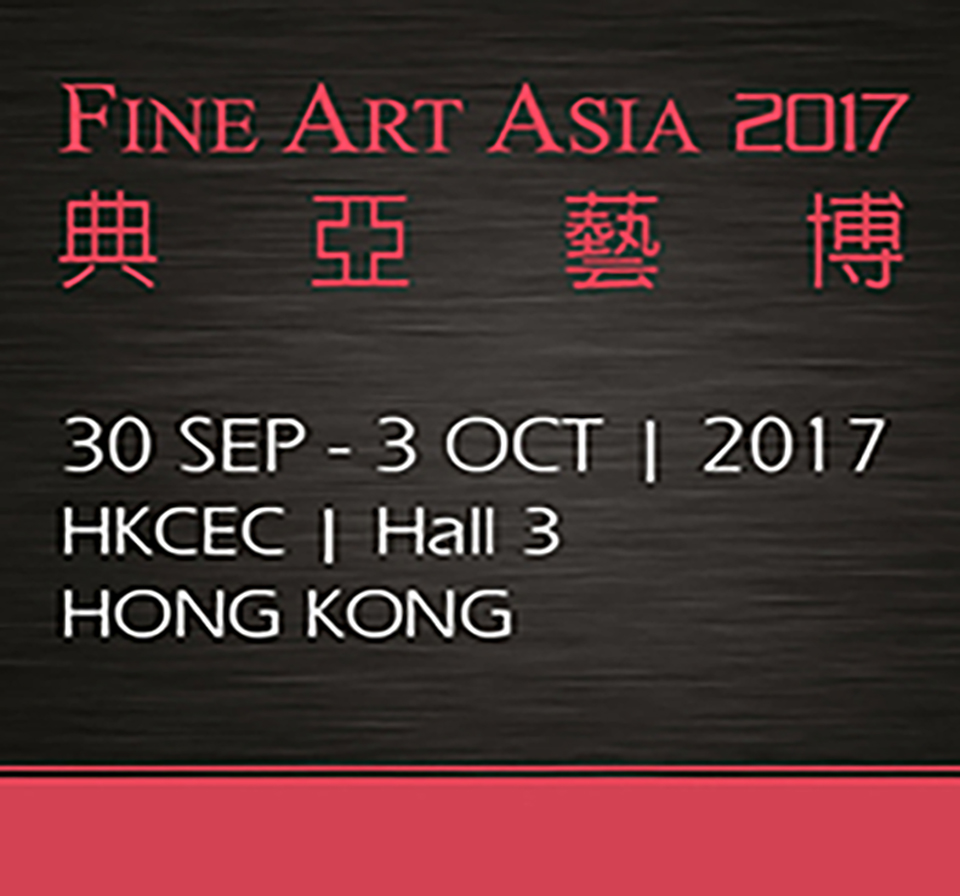 Fine-Art-Asia_Rectangle_May2017.jpg