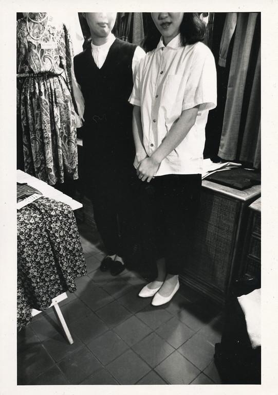 Tokyo, 1980
