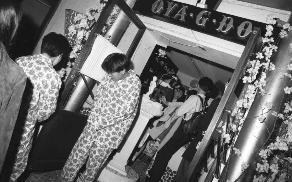 "Tokyo, ca. 1988. Opening of shop called ""Oyaji-Do."""