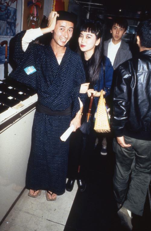 Numata Genqui (left) and friend, Tsubaki House, Tokyo, Sept 28 1983