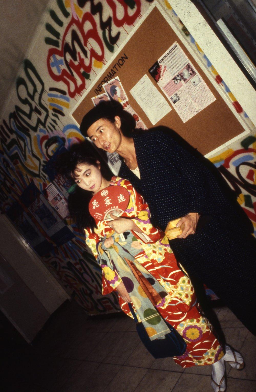Sumiko Sato and Genqui Numata,Tsubaki House, Tokyo, Sept 28 1983