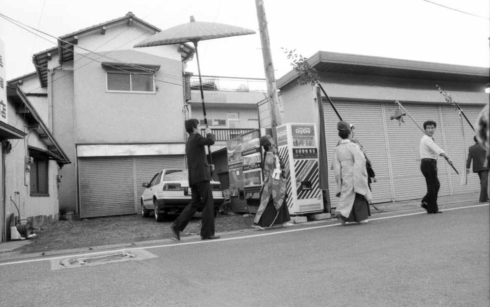 Shinto procession, Gotemba-shi, Japan, 1988. (3/3)