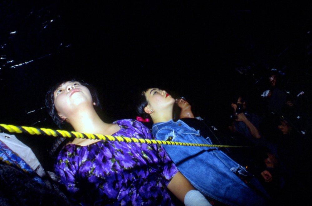 Concert audience (band: Jagatara), Tokyo, 1987.