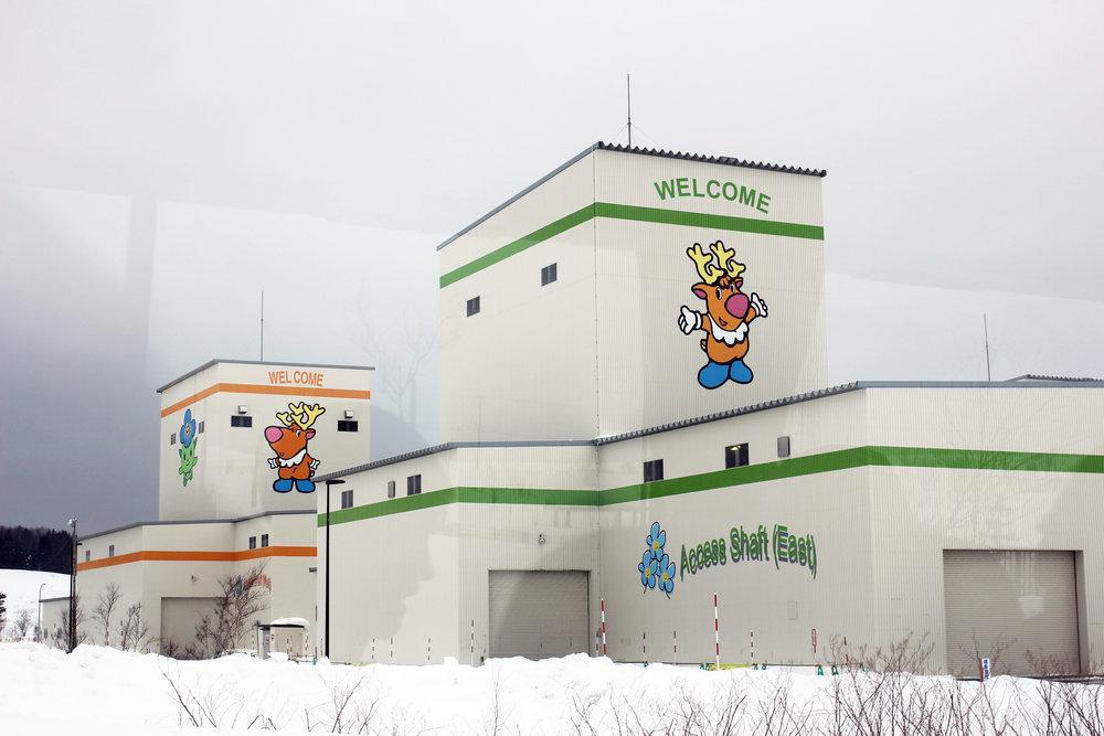 Horonobe Underground Research Centre, Horonobe, Hokkaido, Japan. Image: Yuhei Higashikata, S-AIR.