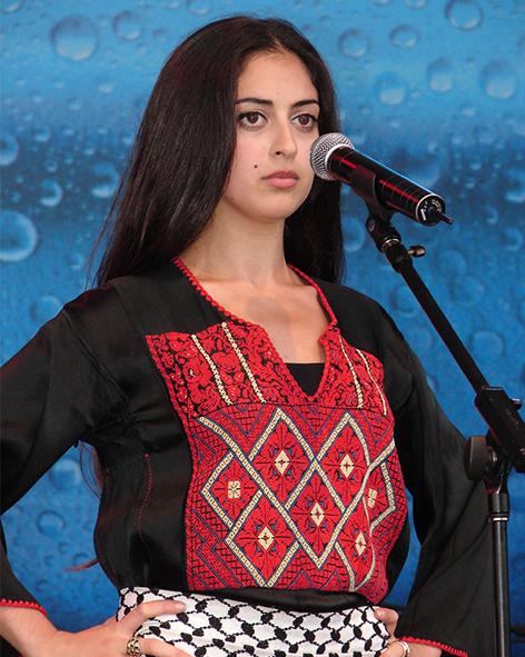 Shadia Mansoor - Hip Hop Artist