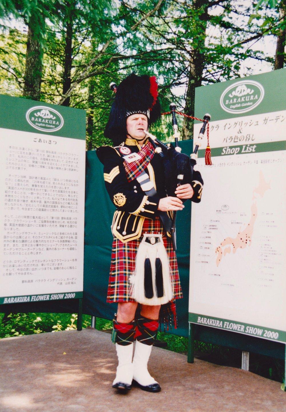 The entrance to the Barakura English Gardens, Japan