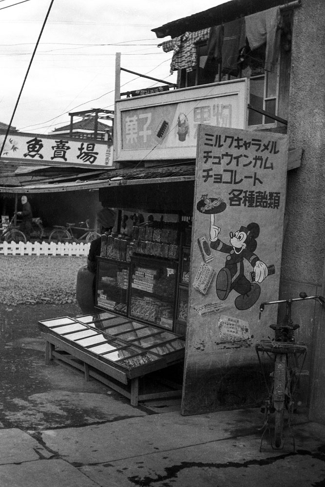 236- Mickey Mouse advertising ???