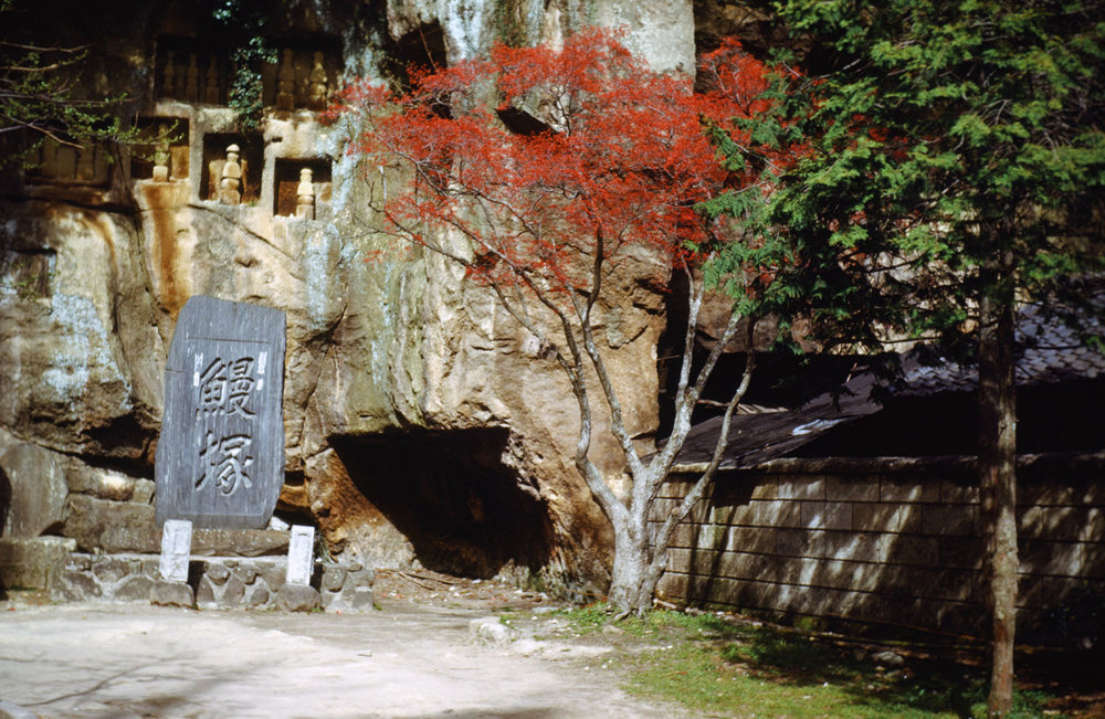 262-Shrine