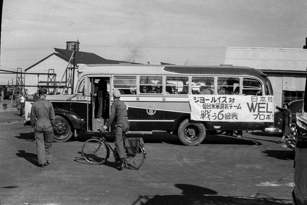 553- Dignitary arriving at Camp Matsushima
