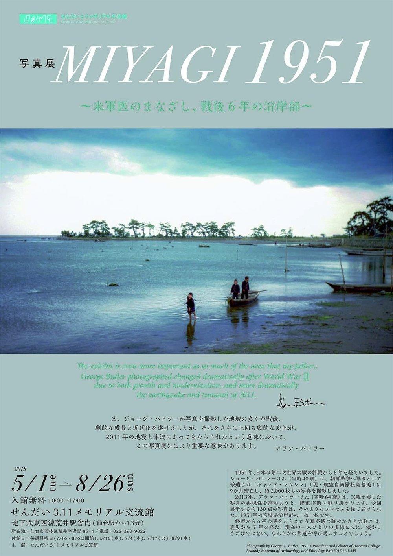Poster 1700x1200.jpg