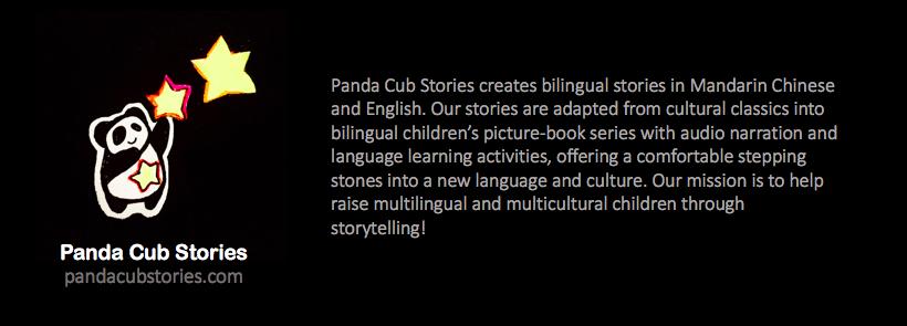 panda campaign footer.png