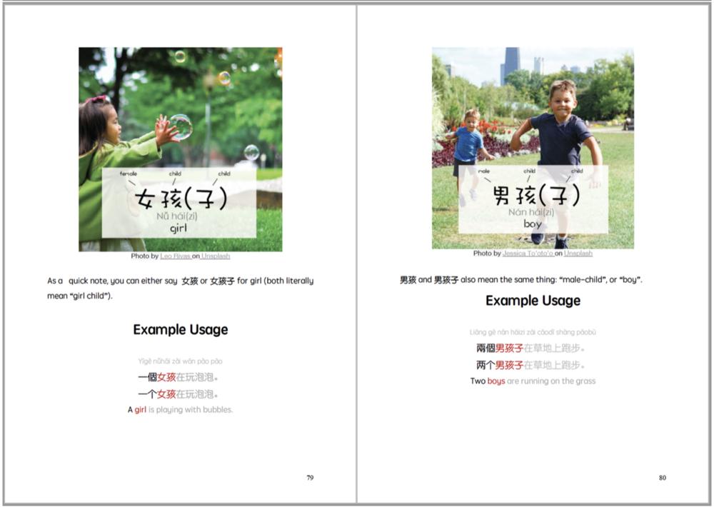 Ebook sample 7.png
