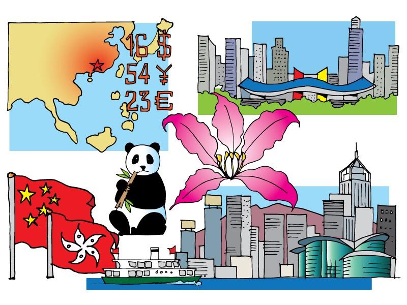 Hong Kong: Envisioning (and Exploring) Our Asian Future