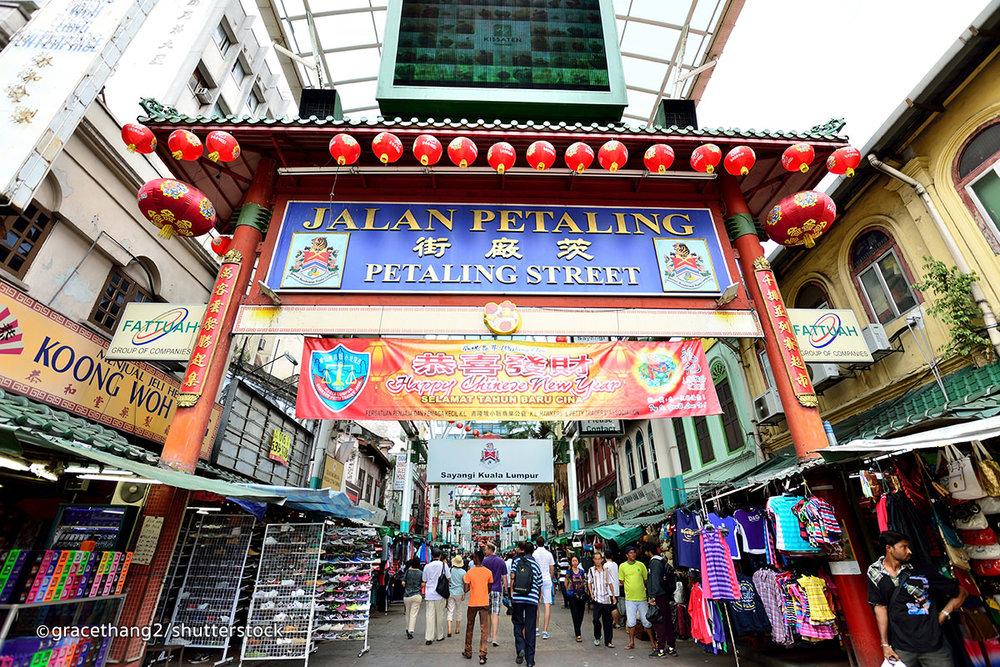 petaling-street-door.jpg
