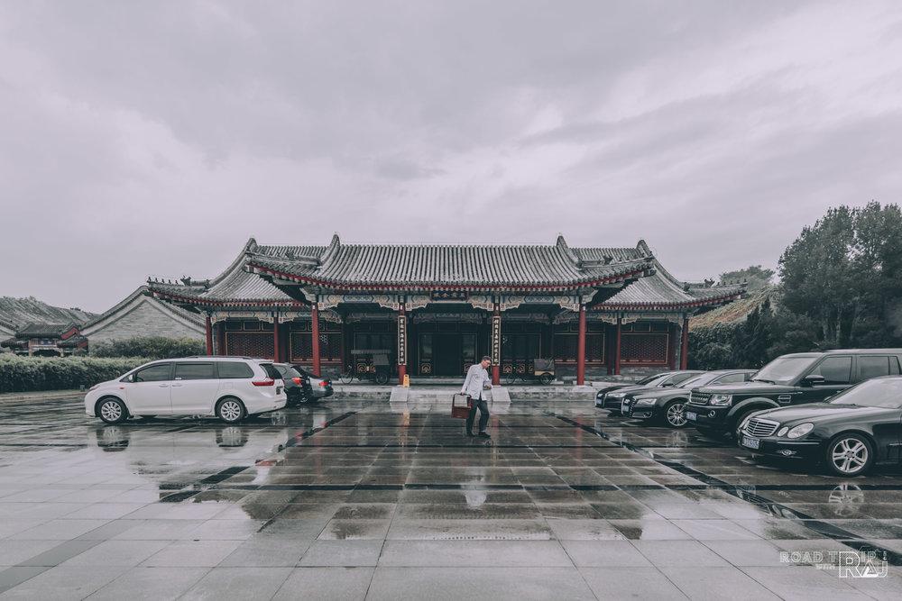 aman-summer-palace-main-entrance.jpg