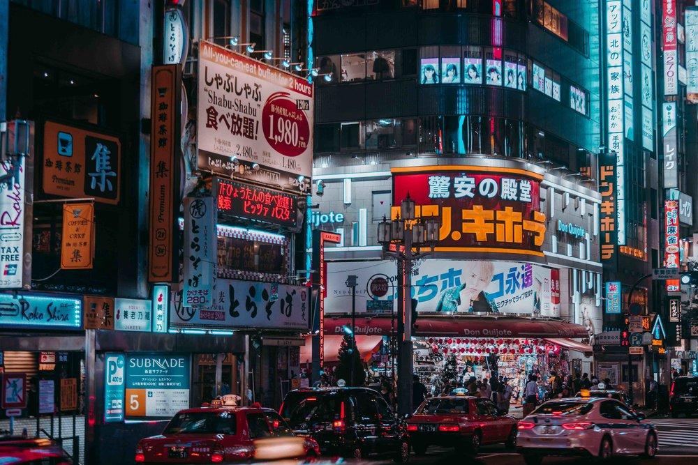 TOKYO, JAPAN - Follow that light >>
