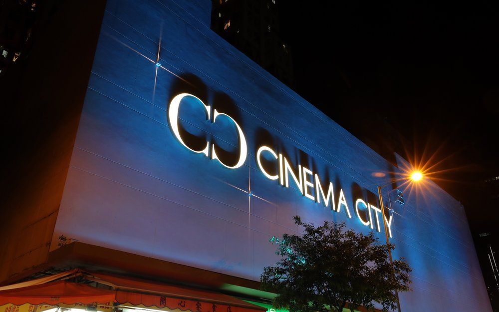 20170713_CinemaCityChaiWan1.jpg
