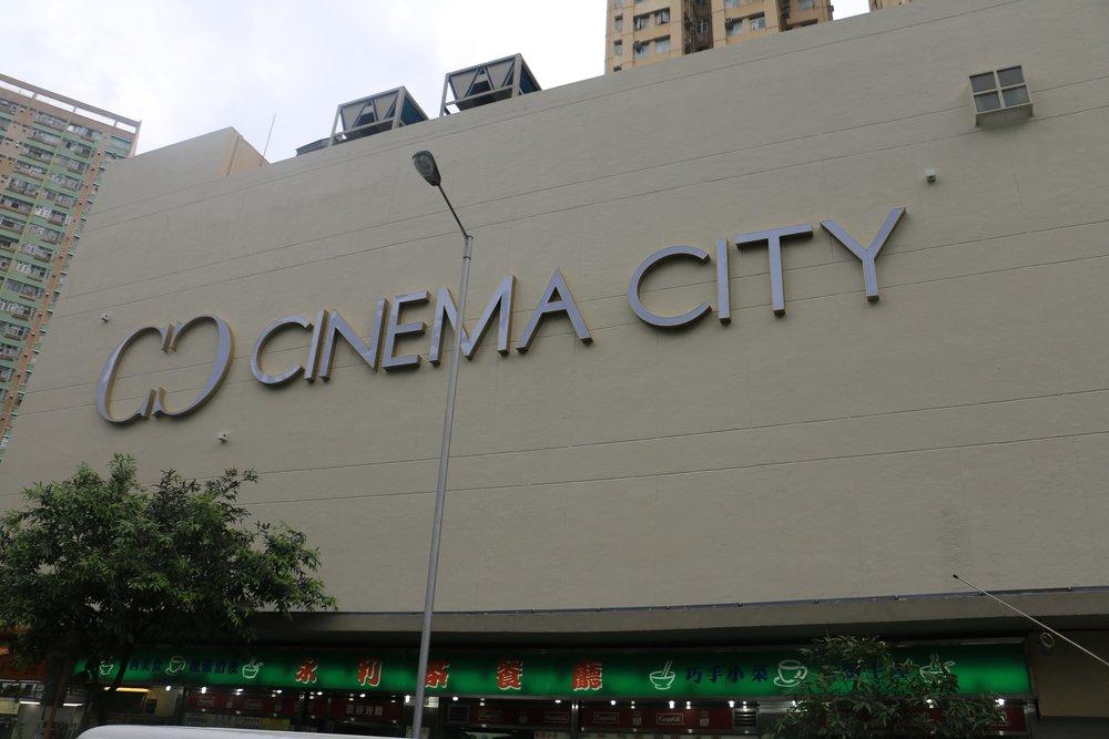 20170713_CinemaCityChaiWan4.jpg