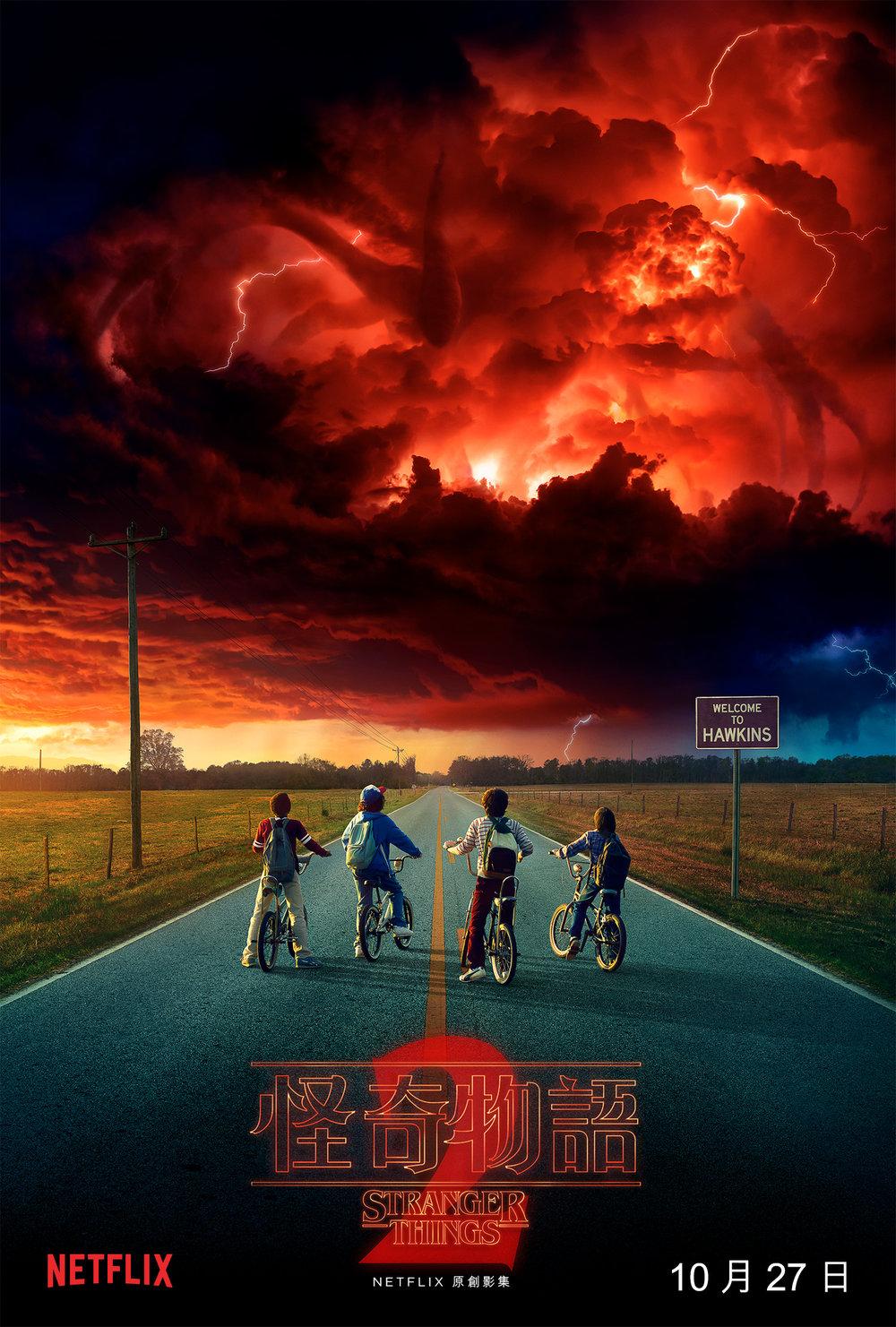 圖片來源:  Netflix