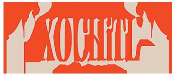 Copy of Xochitl Salsa