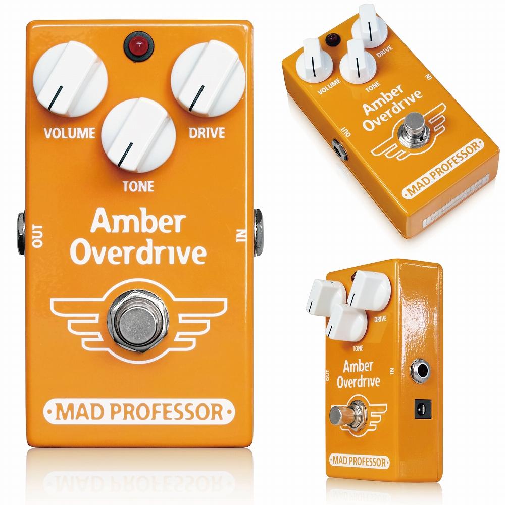 """Mad Professor / New Amber Overdrive マッドプロフェッサー / ニューアンバーオーバードライブ Mad Professorが""""極上のチューブアンプに上質なドライブペダルを接続したトーン""""を狙ったAmber Overdriveは、その太く分厚い、それでいてスムースでコントローラブルな音色が特徴です。 New Amber Overdriveは、そんなAmber Overdriveのトーンを受け継ぎながら、生産方式、内部基板、ジャック、ポット等の構造を見直したことでよりお求めやすいモデルとして誕生しました。 ●オリジナルAmber Overdriveとの違い オリジナルAmber OverdriveとNew Amber Overdriveは、多少ながら違いがあります。 ■筐体 ずっしりと重いオリジナルAmber Overdriveは亜鉛ダイキャスト筐体を採用していますが、New Amber Overdriveはアルミダイキャストボディを採用し、軽量に作られています。 ■ジャック・スイッチ類 New Amber Overdriveでは、生産性向上のため、インプット/アウトプットジャック、アダプタージャック、フットスイッチ等を全て基板に直接配置して製作されています。 そのため、インプット/アウトプット/アダプタージャック、フットスイッチが変更されています。 ■サウンド オリジナルAmber Overdriveのサウンドを踏襲していますが、パーツの違いにより、直接並べて比較するとサウンドは多少異なります。 極上のチューブアンプの歪みを作るオーバードライブはたくさん作られています。また、チューブアンプをプッシュすることで至上のトーンを作るオーバードライブやファズペダルも、多くのギタリストに愛されています。 極上のチューブアンプに、素晴らしい歪みペダル。それを組み合わせたトーンは、今も昔もギタリストが求め続けたトーンの最終形の1つと言えます。 Amber Overdriveは、そんなギタリストが追い求めてきたトーンを1台で作るために開発された、オーバードライブペダルです。 分厚く、音が迫り来るような太さと倍音成分が踊る、まさにジューシーな歪みは、コードバッキング、ミュートでの刻みから圧巻のリードトーンまでをカバーします。 Amber Overdriveはチューブアンプがペダルでプッシュされた時のような高い飽和感を持ち、同時に、良質のペダルでプッシュされたチューブアンプがそうであるように、ギターヴォリュームやピッキングアタックで音の表情や歪みの強さをコントロールできるダイナミクスも備えています。 クリーンセッティングのアンプにAmber Overdriveを使用すれば、そこにはステージに居並ぶアンプに火が入り、足元のペダルが踏まれた時の、""""マッシヴ""""で、かつコントローラブルなサウンドが広がります。 ドライブしたチューブアンプにAmber Overdriveを使用すれば、歪みを軽く付加するブーストも可能です。 Amber Overdriveは、特にギターから最初(もしくはトゥルーバイパスチューナーの後ろなど)に接続することを推奨します。そうすることでこのペダルのミディアムなインプットインピーダンスがスムースなトーンの鍵となります。バッファやブースターなどを通したローインピーダンスなシグナルをAmber Overdriveに通すと、トレブル~アッパーミッドが強調されたトーンとなります。 小さなペダルでビッグなトーンを、それがMad Professorです。 ●コントロール VOLUME:音量を調整します。 DRIVE:歪みの強さを調整します。中央より左側ではスタンダードなオーバードライブ程度のゲインで、ギターのVolumeコントロールでクリーンまで戻すこともできます。中央を超えると分厚く太いトーンが得られます。ロー~ミディアムゲインの設定にしたいときは、このノブを最小から設定し始めてみてください。 TONE:主にシグナルのトップエンドをブースト/カットできるコントロールです。多くのチューブアンプにある""""Bright Switch""""で切替えられるあたりの帯域を調整します。バッファやブースターなどの後にAmber Overdriveを接続する場合、Toneコントロールを下げるとより良い音色となります。 ●Electrical specifications Current consumption: 2,5mA@9V Voltage range: 7,5-12 V Input impedance: 45K Output drive capability: 25K Ohms Complete true bypass and """