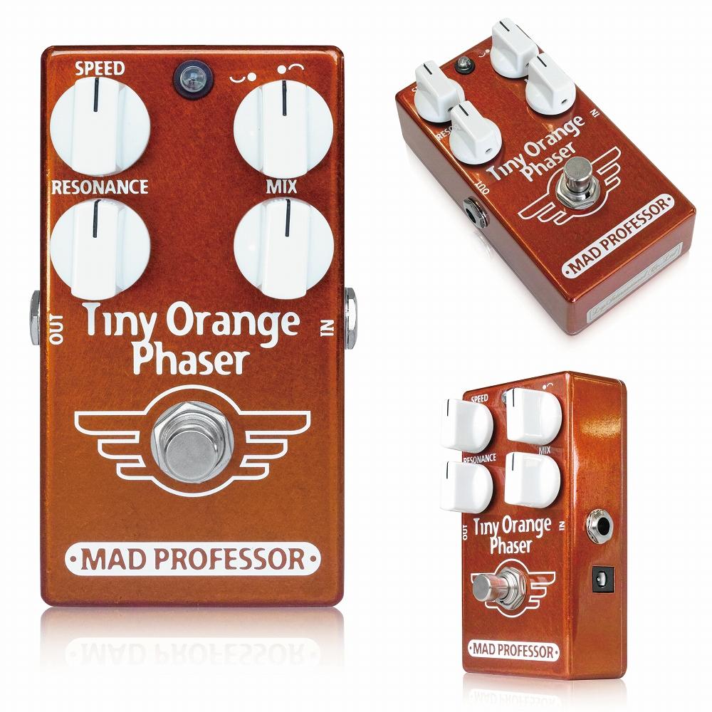 Mad Professor / New Tiny Orange Phaser マッドプロフェッサー / ニュータイニーオレンジフェイザー ●オリジナルTiny Orange Phaerとの違い ハンドワイヤードのオリジナルTiny Orange PhaserとNew Tiny Orange Phaserには多少ながら違いがあります。 ■筐体 ずっしりと重いオリジナルTiny Orange Phaserは亜鉛ダイキャスト筐体を採用していますが、New Tiny Orange Phaserはアルミダイキャストボディを採用し、軽量に作られています。 ■ジャック・スイッチ類 New Tiny Orange Phaserでは、生産性向上のため、インプット/アウトプットジャック、アダプタージャック、フットスイッチ 等を全て基板に直接配置して製作されています。 そのため、インプット/アウトプット/アダプタージャック、フットスイッチが変更されています。 ■サウンド ハンドワイヤードのオリジナルTiny Orange PhaserとNew Tiny Orange Phaserは、非常に似通ったサウンドです。 ですが、New Tiny Orange Phaserには2モードの切り替えスイッチが追加され、より多彩なフェイザートーンが得られます。さらに、より分かりやすいエフェクト効果を実現しています。またMixノブがオリジナルモデルでは左回しでエフェクトが強くなりましたが、New Tiny Orange Phaserでは右回しでエフェクトが強くなります。 多くのフェイザーが様々な楽器で使えるように作られているのに対して、このTiny Orange Phaserは完全に、エレキギターで使うことに特化して製作されています。そのため、エレキギターの持つ帯域を完全にとらえ、効果的にエフェクトをかけることができます。 回路上のコンポーネントを手作業で厳選しているため、トーンは音楽的、かつ完全にバランスされています。 そのサウンドは、3つのコントロールノブとロータリースイッチで、プレイヤー独自の味付けにファインチューンすることができます。 New Tiny Orange Phaserで新たに追加されたロータリースイッチにより、軽めのフェイズトーンとファットでディープなフェイズトーンを選択することができます。 Speedコントロールは、モジュレーションスピードを設定します。内部LFOの改良によって、早いスピードに設定してもぶれることがありません。 12時の位置にセッティングすればクラシックなフェイジングを得ることができ、左に回して下げていくとヴァイブ的な音色を作ることができます。 Resonanceコントロールは、エフェクトのトーンを調整することができ、右に回せばよりシャープなトーンとなります。 Mixコントロールは、New Tiny Orange Phaserのキーとなるコントロールノブです。 12時の位置を基本として、右に回せば原音が強くなり、軽いフェイズサウンドとなり、左に回せばエフェクト音が強くなり、ディープなフェイジングエフェクトとなります。 このコントロールによって、サウンドをマイルドにしたりディープにしたりすることができます。 Electrical specifications: Current draw at 9VDC: approx. 26 mA Input inpedance: approx. 500K Ohm's Output impedance: approx. 1K Ohm's Voltage supply range: 8 to 10V Complete bypass (true bypass) and input of circuit grounded when in bypass 種類:フェイザー(ギター用) アダプター:9Vセンターマイナス 電池駆動:9V電池 コントロール:SPEED、MIX、RESONANCE、モードスイッチ