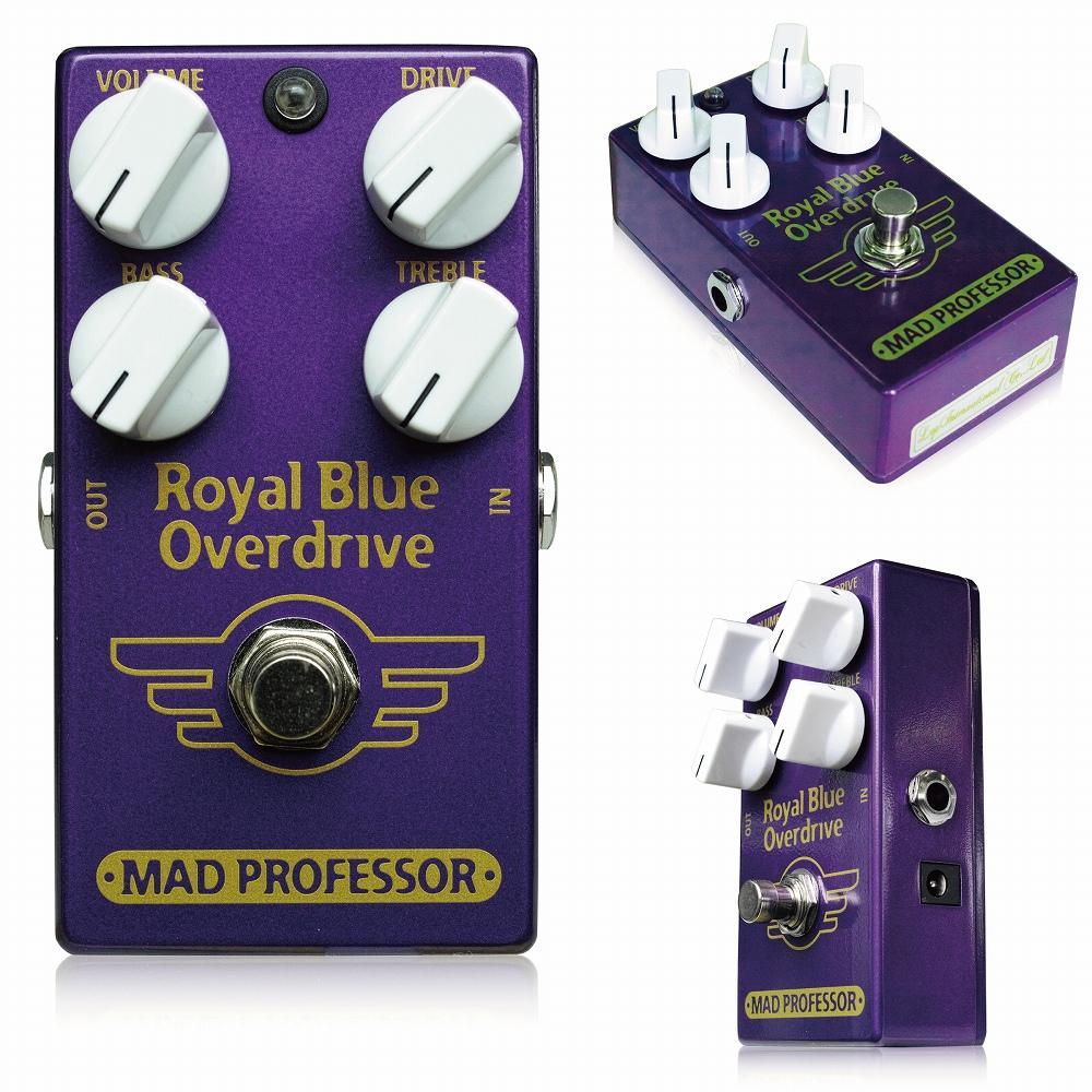 """Mad Professor / Royal Blue Overdrive    マッドプロフェッサー / ロイヤルブルーオーバードライブ       Mad Professor Royal Blue Overdriveは、軽いオーバードライブからディストーション的な音色まで、ワイドレンジな歪みを作ることの出来るペダルです。  さらに、歪みをなくした、EQ付のブースターとしてもお使いいただけます。  フィルター回路を限定し、非常に透明なオーバードライブサウンドを実現。それらをTreble、Bassノブでコントロール可能です。    また、オーバードライブの中でも重要な属性の1つに、タッチセンシティビティがあります。Royal Blue Overdriveでは、最高級のチューブアンプと同等のタッチセンシティビティを実現。低~中程度の歪みにおいて、Royal Blue Overdriveはピッキングの強さやギターのヴォリュームノブの調整で、音の歪み方を自由自在にコントロールできます。  クリーンサウンドやクランチアンプに、圧倒的な表現力を追加できるオーバードライブです。    ※Royal Blue Overdrive本来のポテンシャルを発揮するため、楽器とRoyal Blue Overdriveの間にはバッファを接続しないことを推奨します。)      特徴  ・TrebleとBass:さまざまなギターやアンプに合わせ、最適なトーンバランスを調整できます。  ・ダイナミックな回路:""""extremely well""""を積み重ねて完成しました  ・クリーンブースター/EQからオーバードライブ/ディストーションまで:Royal Blue Overdriveはワイドレンジな歪み、音色を作ることができます。    DC9Vセンターマイナスアダプター(One Control EPA-2000推奨)または9Vバッテリーで駆動します。"""