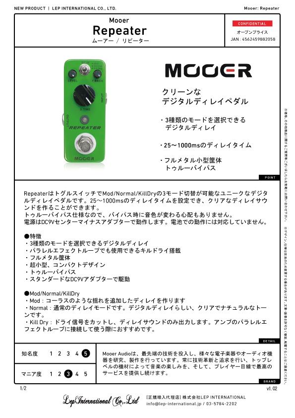 mooer-repeater-v1.02-01.jpg